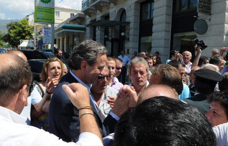 Σαμαράς: Οφείλουμε να διαφυλάξουμε την πολιτιστική μας κληρονομιά | Newsit.gr