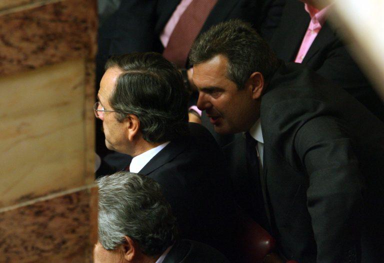 Ν.Δ. «Θα γελάσει και ο κάθε Καμμένος» | Newsit.gr