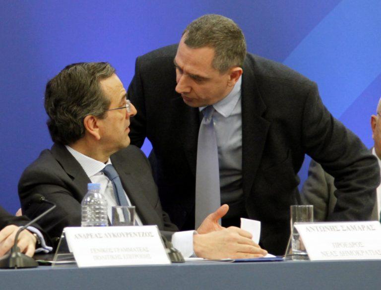 «Ο Παπανδρέου μας οδηγεί στο γκρεμό» | Newsit.gr
