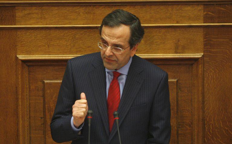 Πυρά Σαμαρά για το Πρόγραμμα Σταθερότητας   Newsit.gr