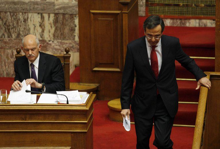 Σαμαράς: «Ο πρωθυπουργός φυγομάχησε»   Newsit.gr