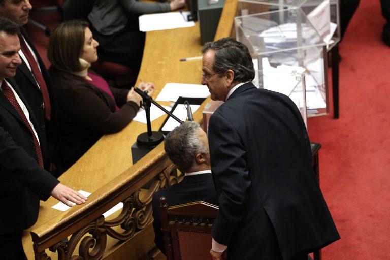 Σαμαράς: Δεν έδωσα γραμμή – Πως ψήφισαν οι βουλευτές της ΝΔ | Newsit.gr