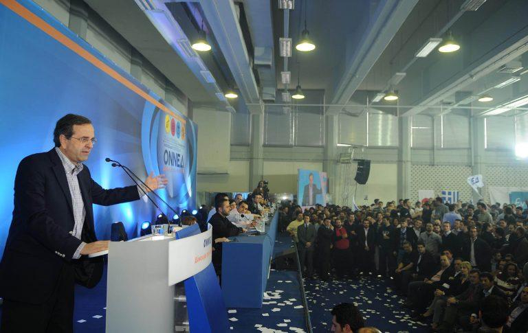 Προτάσεις Σαμαρά για ανοικτό κόμμα | Newsit.gr