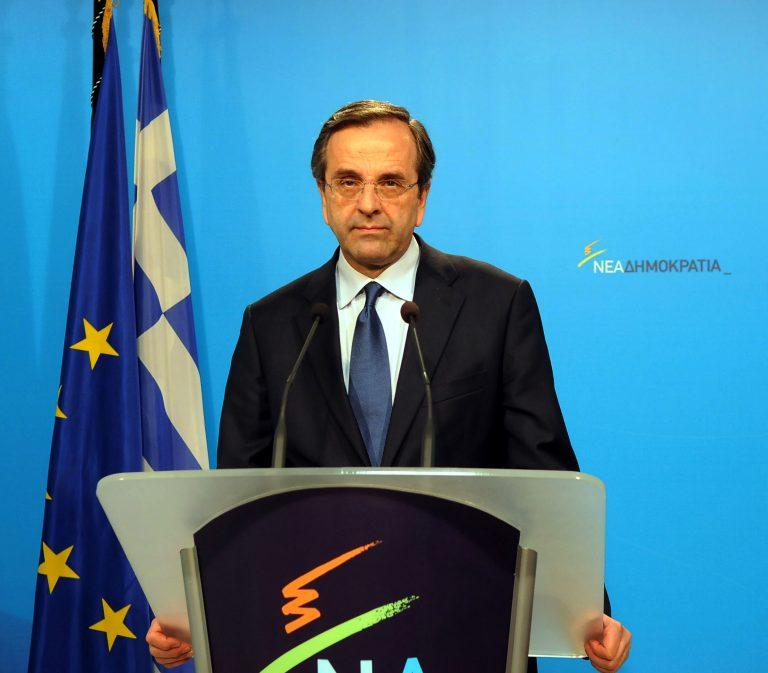 Σαμαράς: «Θα γίνουν μαζικές απελάσεις λαθρομεταναστών» | Newsit.gr