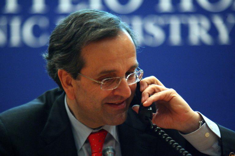 Τηλεφωνική επικοινωνία Μέρκελ με Σαμαρά | Newsit.gr
