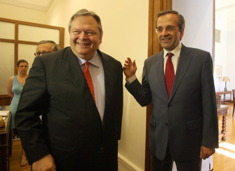 Μοίρασαν υποστράτηγους ΝΔ και ΠΑΣΟΚ στο οικονομικό   Newsit.gr