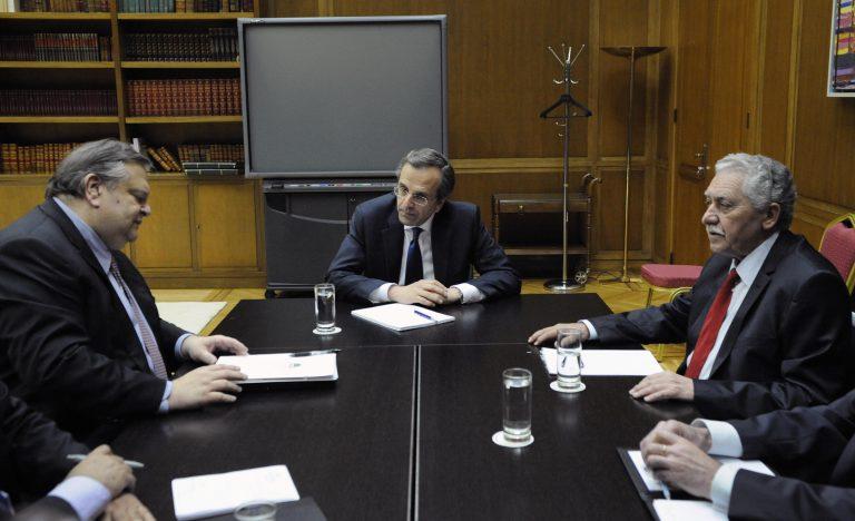 Σε εξέλιξη η συνάντηση των πολιτικών αρχηγών | Newsit.gr