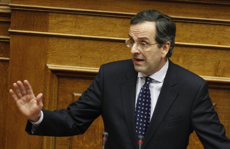 «Όχι» Σαμαρά στο ΔΝΤ | Newsit.gr