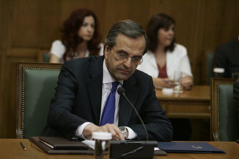 Είναι γεγονός! Την Παρασκευή το πρώτο υπουργικό! | Newsit.gr