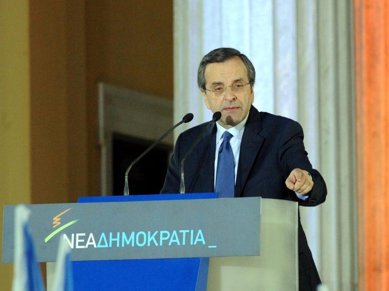 Σαμαράς στο Ζάππειο: «Δεν συμφέρει το λαό συγκυβέρνηση με το ΠΑΣΟΚ» | Newsit.gr