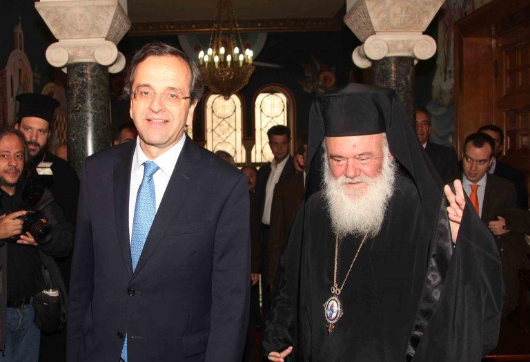 Συνάντηση Σαμαρά – Ιερώνυμου | Newsit.gr