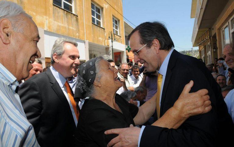 Στη Ρόδο ο Αντώνης Σαμαράς | Newsit.gr