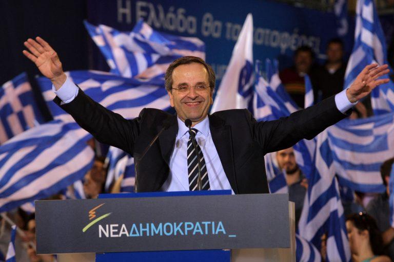Σαμαράς: «Νέα και παλιά κόμματα κάνουν τα πάντα για να μην πάρουμε ισχυρή εντολή» – «Διώξτε τους οπαδούς των ναζί»»   Newsit.gr