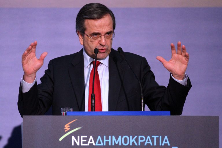 Α.Σαμαράς:»Εαν δεν πάρουμε την επόμενη δόση η Ελλάδα θα χρεοκοπήσει» | Newsit.gr