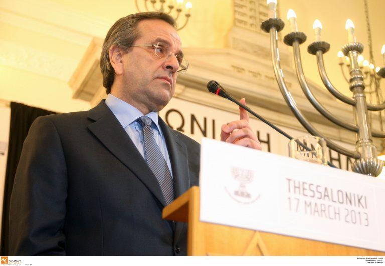 Ο Πρωθυπουργός με τον πρόεδρο του ΠΑΟΚ | Newsit.gr