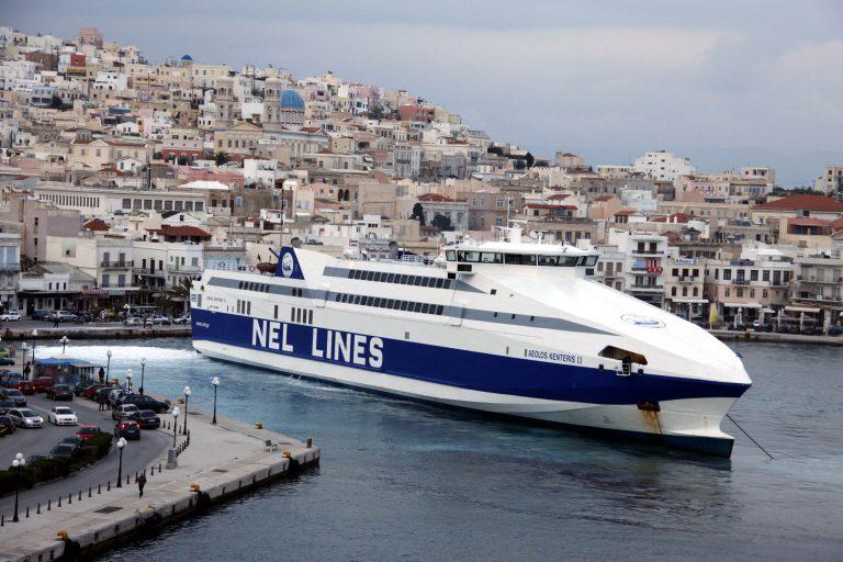 Σάμος: Διαμαρτυρίες για τον αποκλεισμό της νησιού από τα δρομολόγια του πλοίου «Αιόλος Κεντέρης»   Newsit.gr