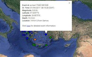 Σεισμός 3,8 ρίχτερ στη Σάμο