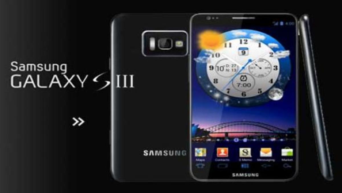 Έρχεται το Samsung Galaxy SIII | Newsit.gr