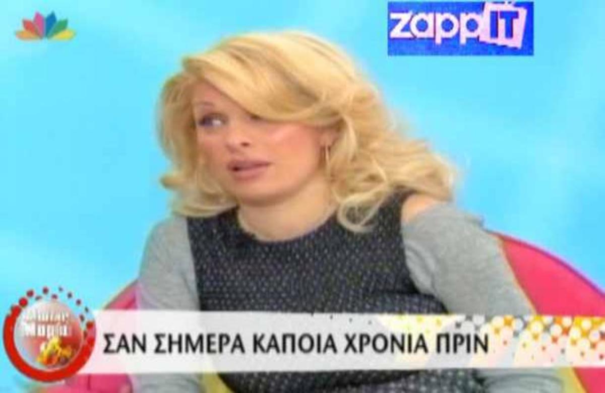 Όλα όσα συνέβησαν από το 2002 έως το 2008 στον χώρο της showbiz! | Newsit.gr