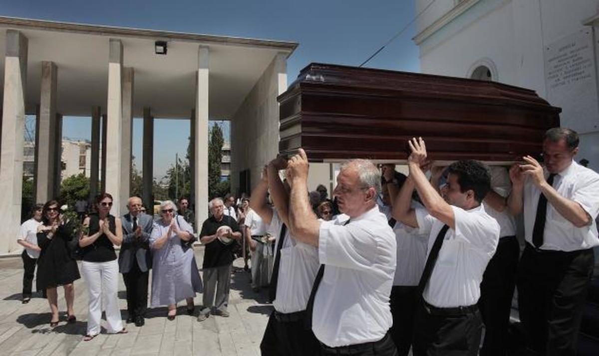 Κηδεύτηκε σήμερα η αγαπημένη συγγραφέας των παιδιών, Ζωρζ Σαρρή | Newsit.gr