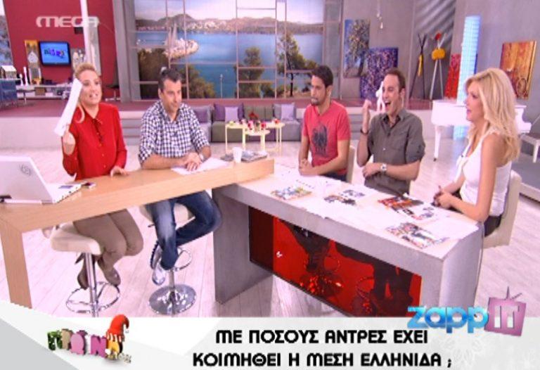 Το σχόλιο της Σάσας για τον Ουγγαρέζο που …έριξε διαφημίσεις!   Newsit.gr