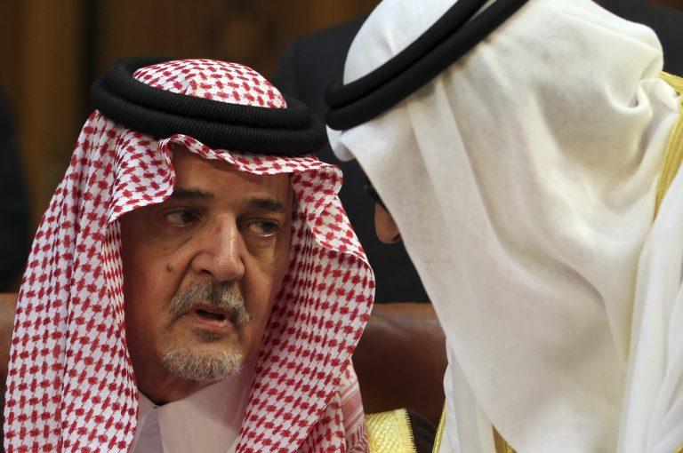 Σαουδική Αραβία: Κλείνει την πρεσβεία της στην Αίγυπτο | Newsit.gr