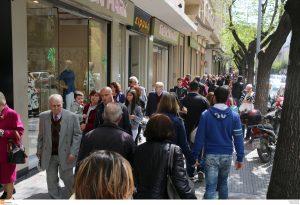 Εορταστικό ωράριο Πάσχα 2017: Ανοιχτά καταστήματα σήμερα Μ. Σάββατο