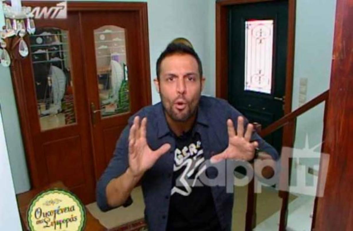 Αυτή είναι η νέα εκπομπή με φάρσες στον Αντ1 | Newsit.gr