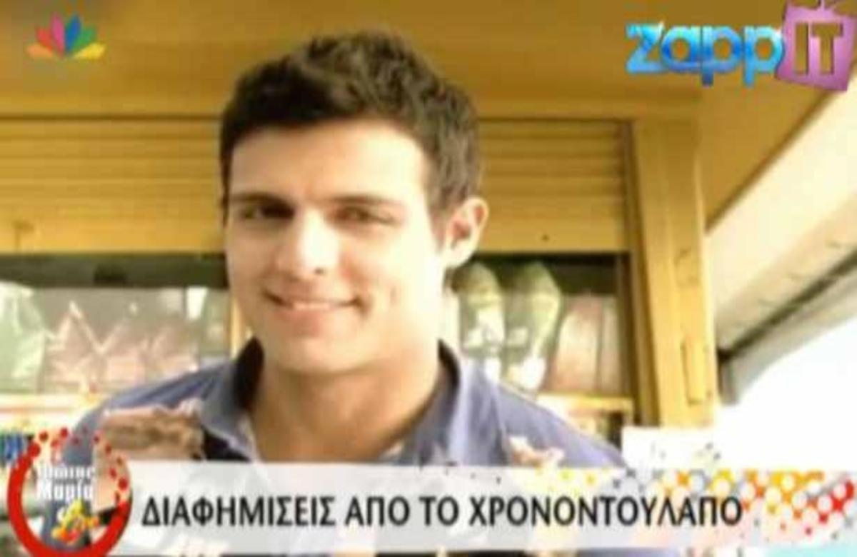Όταν ο Σ. Πούμπουρας και η Α. Βίσση πρωταγωνιστούσαν… σε διαφημίσεις! | Newsit.gr