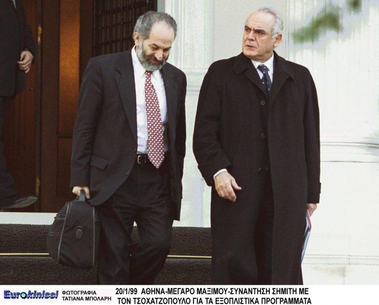 Η κατάθεση Ζήγρα «έκαψε» τον Σμπώκο – Σήμερα σε εισαγγελέα και ανακριτή | Newsit.gr