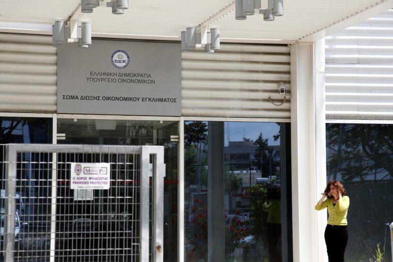 """Ποιος είπε οτι το ΣΔΟΕ είναι """"ρουφιανομάγαζο"""";   Newsit.gr"""