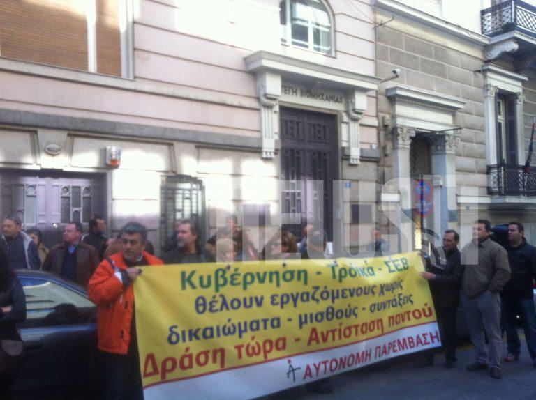 Μετά το… ντου στα γραφεία του ΣΕΒ, πορεία στην Ερμού από εργαζόμενους | Newsit.gr