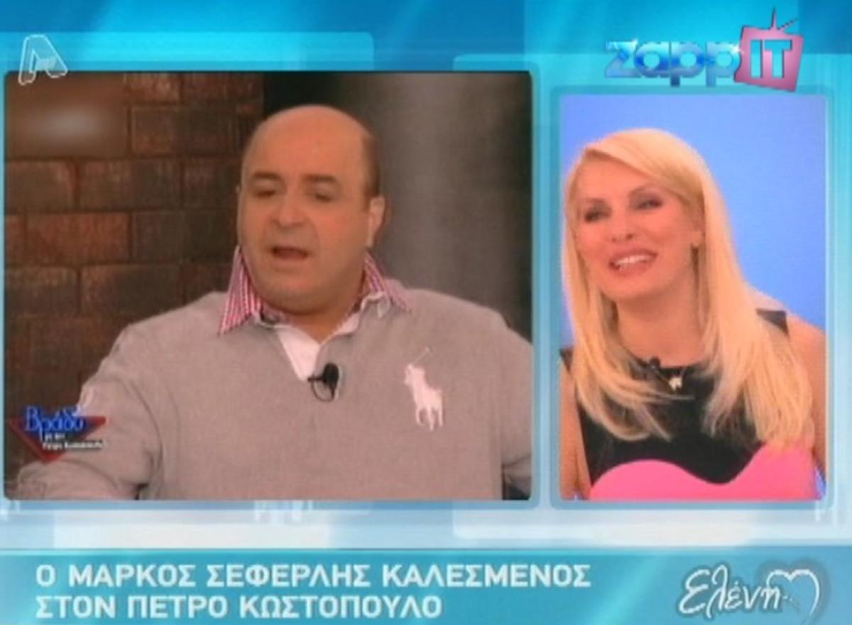 Μενεγάκη – Σεφερλής: Έλυσαν τις διαφορές τους στον αέρα! | Newsit.gr
