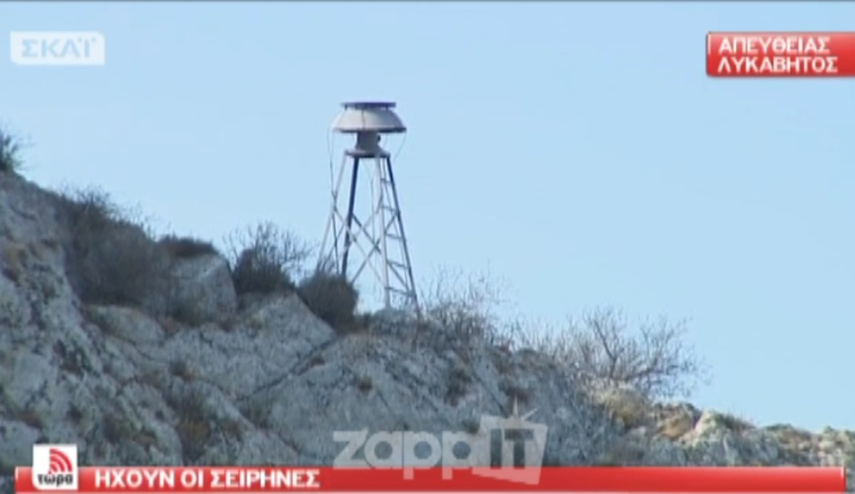 Πώς χαρακτήρισε τον ήχο από τις σειρήνες πολέμου η Πόπη Τσαπανίδου; | Newsit.gr