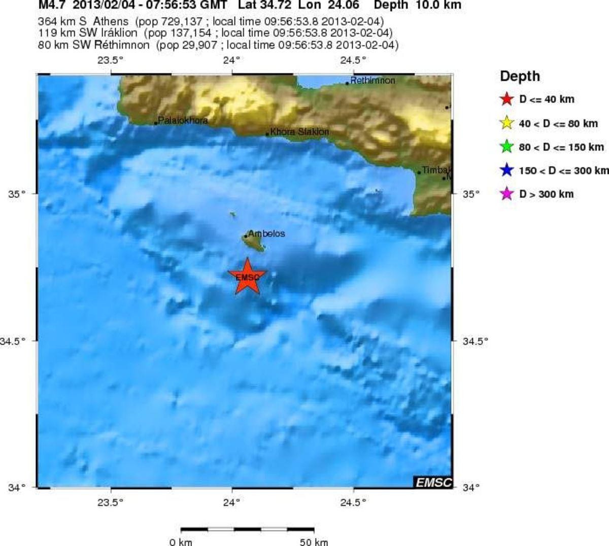 Γαύδος: Σεισμός 4,6 Ρίχτερ τρόμαξε τους κατοίκους και ταρακούνησε την Κρήτη! | Newsit.gr
