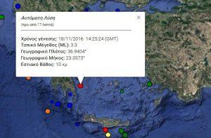 Σεισμός κοντά στις Σπέτσες