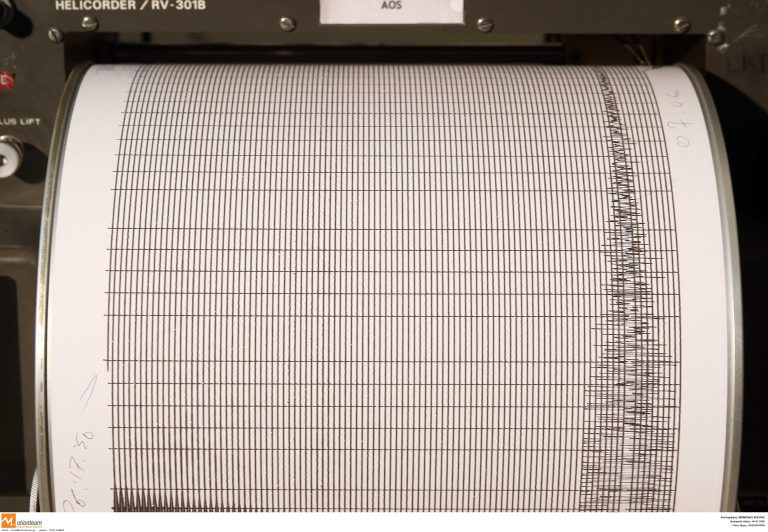 Νέα ασθενής σεισμική δόνηση στην Πάτρα | Newsit.gr