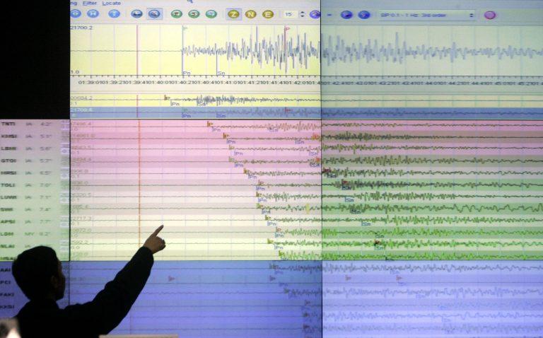 Σεισμός 5,8 βαθμών της κλίμακας Ρίχτερ | Newsit.gr