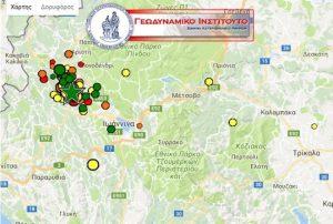 Σεισμός: ΤΩΡΑ ισχυροί μετασεισμοί στα Γιάννενα [pic]