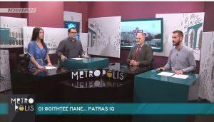 Σεισμός Πάτρα: Οι στιγμές πανικού σε live εκπομπή! [vid]