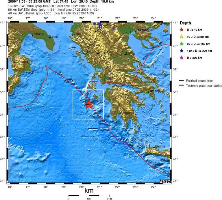 Ισχυρός σεισμός 5,7 ρίχτερ στο Ιόνιο | Newsit.gr