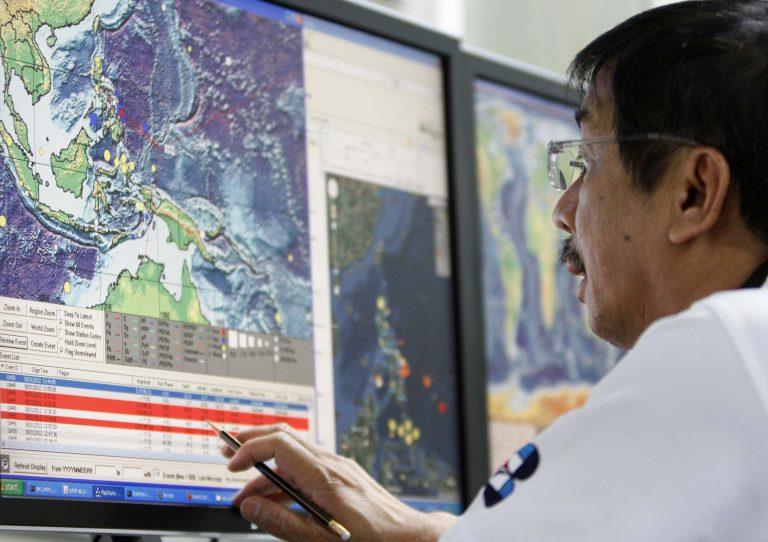 Σεισμός 7,3 Ρίχτερ στην Ιαπωνία – Προειδοποίηση για τσουνάμι | Newsit.gr