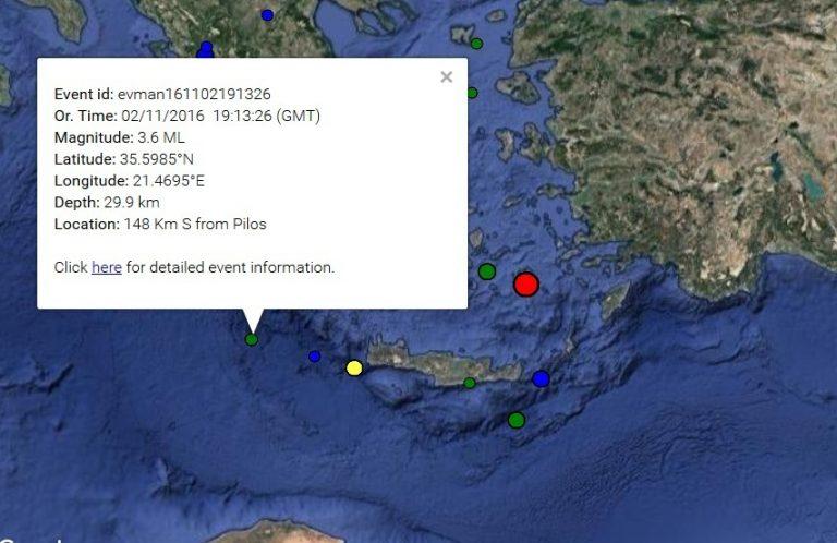Σεισμός ανοιχτά της Μεθώνης