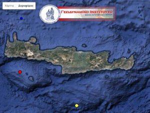 Σεισμός 3,4 Ρίχτερ «ταρακούνησε» την Κρήτη
