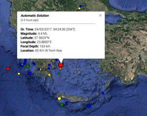 Σεισμός στο Σούνιο τα ξημερώματα