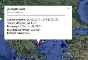 Σεισμός ΤΩΡΑ στο Βόλο