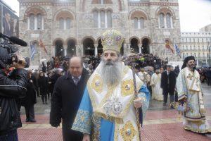 Πειραιώς Σεραφείμ σε Ερντογάν: Βαφτίσου Χριστιανός με νονό τον Πούτιν!