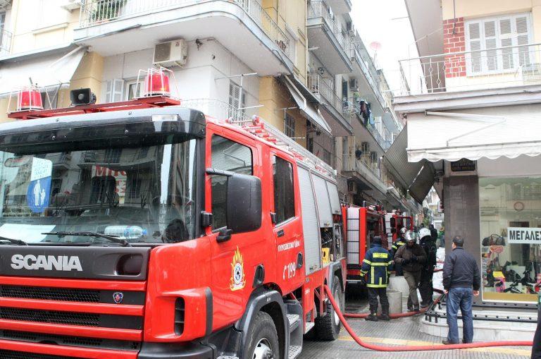 Σέρρες: Αυτο-μαχαιρώθηκε και έβαλε φωτιά στο σπίτι του! | Newsit.gr