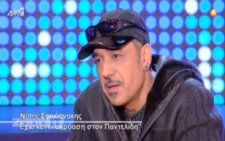 Τι έγινε όταν ο Παντελίδης πέρασε από ακρόαση του Σφακιανάκη; | Newsit.gr
