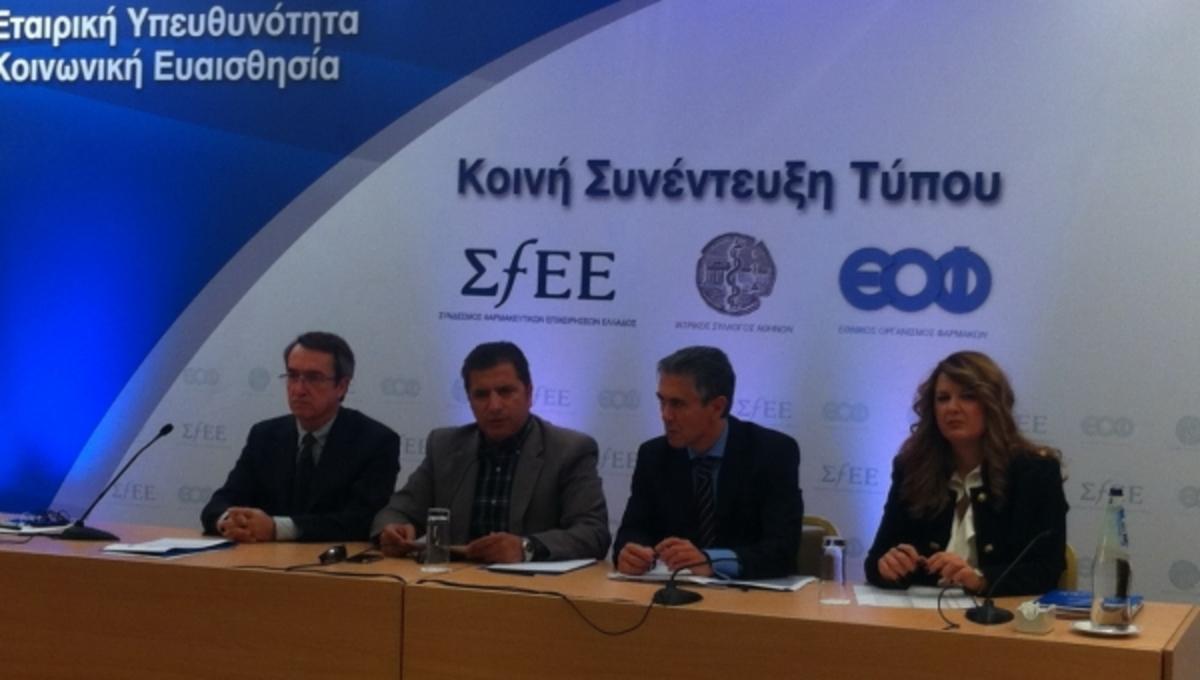 Η οικονομική κρίση έγινε ανθρωπιστική! Δωρεάν περίθαλψη για ανασφάλιστους δια χειρός ΙΣΑ και ΣΦΕΕ | Newsit.gr